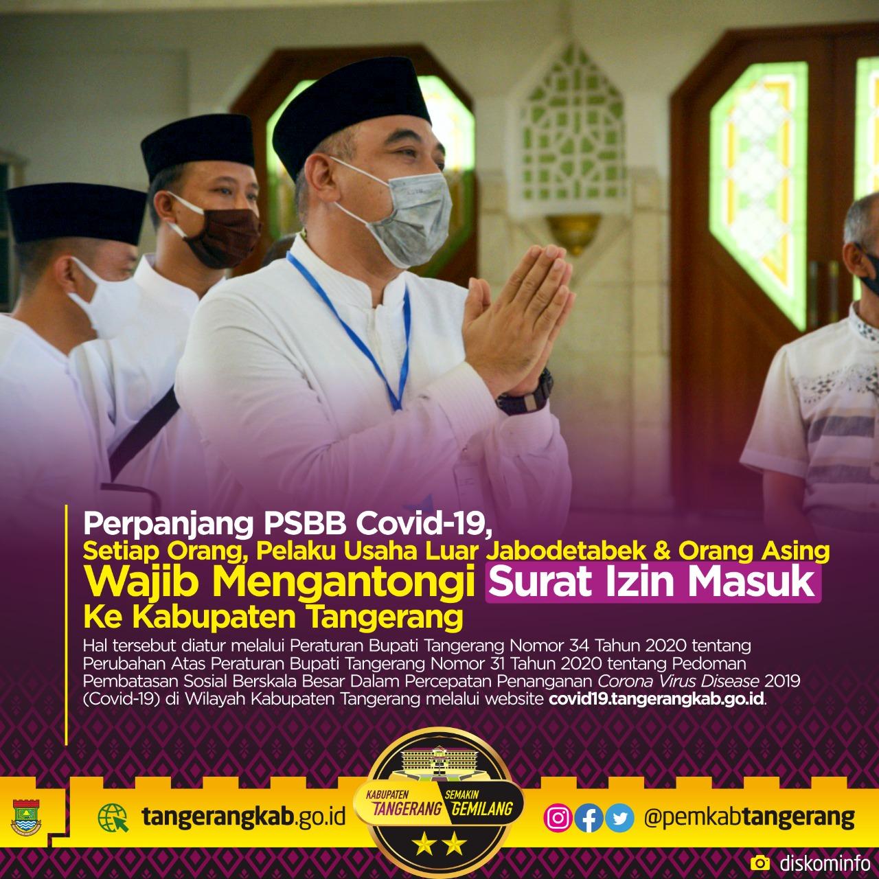 Surat Izin Masuk Kabupaten Tangerang